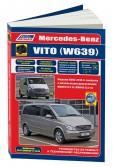 Купить руководство по ремонту Книга Mercedes-Benz Vito(W639) 2003-14 рестайлинг 2010 c диз. OM651(2,2) OM646(2,2) Ремонт. Экспл.ТО (ФОТО+Каталог расходных з/ч. Характерные неисправности)