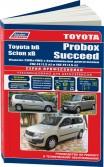 Купить руководство по ремонту Книга Toyota bB/Scion xB 2WD&4WD;2000-05 г. в./Toyota Probox/Succeed 2WD&4WD