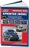 Купить руководство по ремонту Книга Mercedes-Benz Sprinter (W906) 2006-13 с диз. OM651(2,2) OM646(2,2) OM642(3,0) Ремонт.Экспл.ТО (ФОТО +Каталог расходных з/ч. Характерные неисправности)