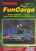 Купить руководство по ремонту Книга Toyota FUN CARGO модели с 1999 г.