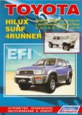 Купить руководство по ремонту Книга Toyota Hi Lux/Surf, 4Runner (диз.)