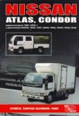 Купить руководство по ремонту Книга Nissan Atlas, Condor (черн.)