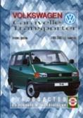 Купить руководство по ремонту Книга VW TRANSPORTER T4