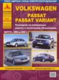 Купить руководство по ремонту Книга VW Passat B5 (цв/эл)