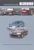 Купить руководство по ремонту Книга Nissan Bluebird Праворульные модели (2WD и 4WD)