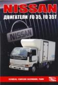 Купить руководство по ремонту Книга Nissan двигатели FD35, FD35T