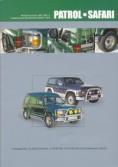 Купить руководство по ремонту Книга Nissan Patrol - Safari