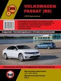 Купить руководство по ремонту Книга Volkswagen Passat (B8) с 2015 с бензиновыми и дизельными двигателями. Ремонт. Эксплуатация. ТО