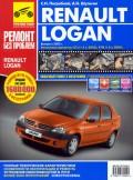 Купить руководство по ремонту Книга Renault Logan, с 2005, Ремонт без проблем. Руководство по эксплуатации, техническому обслуживанию и ремонту.