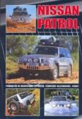 Купить руководство по ремонту Книга Nissan Patrol Y61 (диз.)