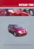 Купить руководство по ремонту Книга Nissan Tino