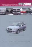 Купить руководство по ремонту Книга NISSAN PRESAGE. Праворульные модели (2WD и 4WD) с бензиновыми двигателями.