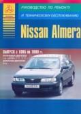 Купить руководство по ремонту Книга Nissan Almera