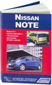Купить руководство по ремонту Книга NISSAN NOTE. Модели Е11выпуска с 2005 г. с бензин. дв. CR14DE и HR16DE