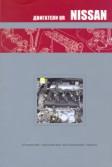 Купить руководство по ремонту Книга Nissan двигатели QR20DE